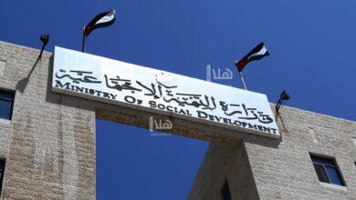 Photo of تمديد فترة تجديد ترخيص دور الحضانات لشهرين